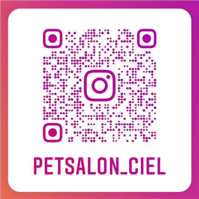 ペットサロンシエルのinstagramQRコードはこちら